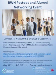 MCP_Celebration_networking_event_2018